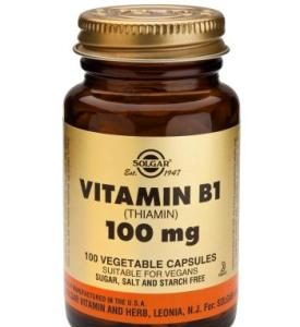 Vitamin B1 100 mg Vegetable 100 Capsules (Thiamin)